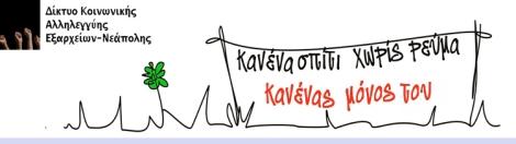 dikaex-logo2